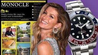 tt-luxe-brands-social-hed-2014