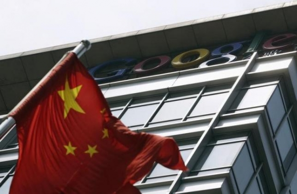 google-part-of-the-alphabet-inc-openly-announced-its-attempt-to-get-back-to-business-with-china